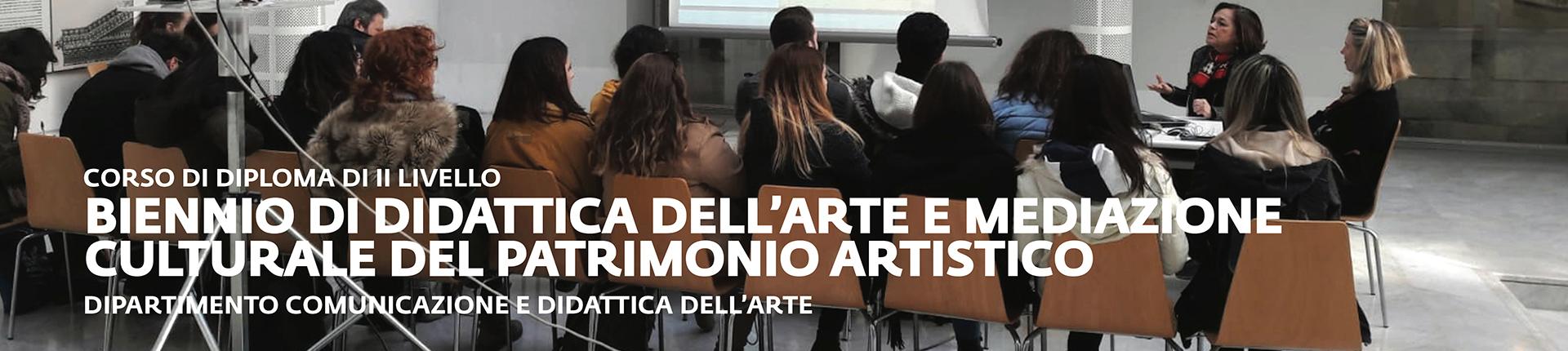 04_biennio-didattica